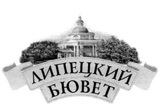 lipeczkij-byuvet