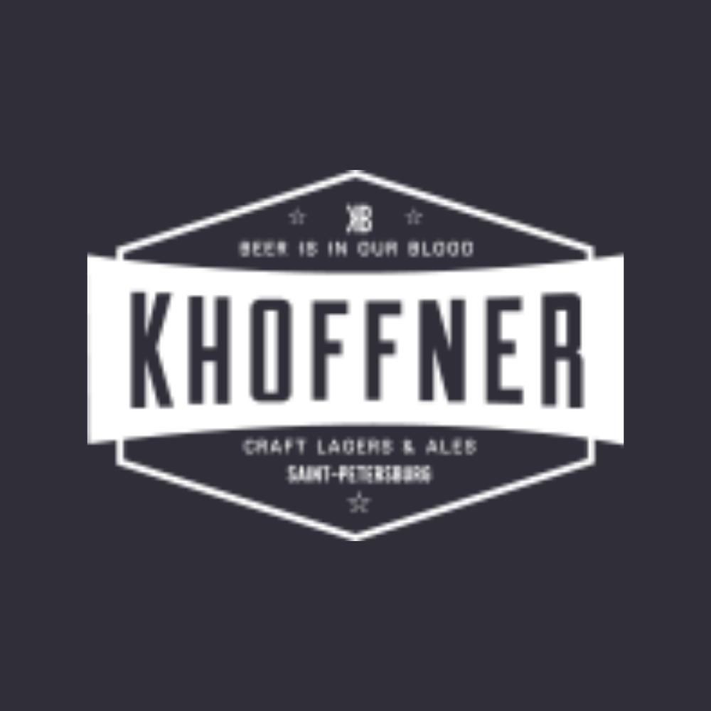 khoffner-brewery
